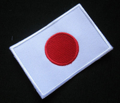 """KAMIKAZE FLAG IRON ON PATCH 3/"""" Japanese Rising Sun Embroidered Applique Japan"""