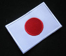 Remendo de bandeira bordado, nihon japonês do sol, do japão, do sol, bordado, gancho e malha, frete grátis