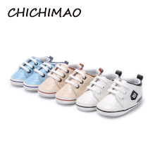 Unisex Baby First Walker Shoes All For Children Crib Shoes Soft Soled PU Leather Kid Boys Girls Solid Toddler Moccasins 3 Colors