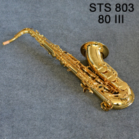 France Professional Saxophone Selm STS 803 Sax Tenor Bb flat Gold Key Saxofone Musical Instruments performances Free Shipping