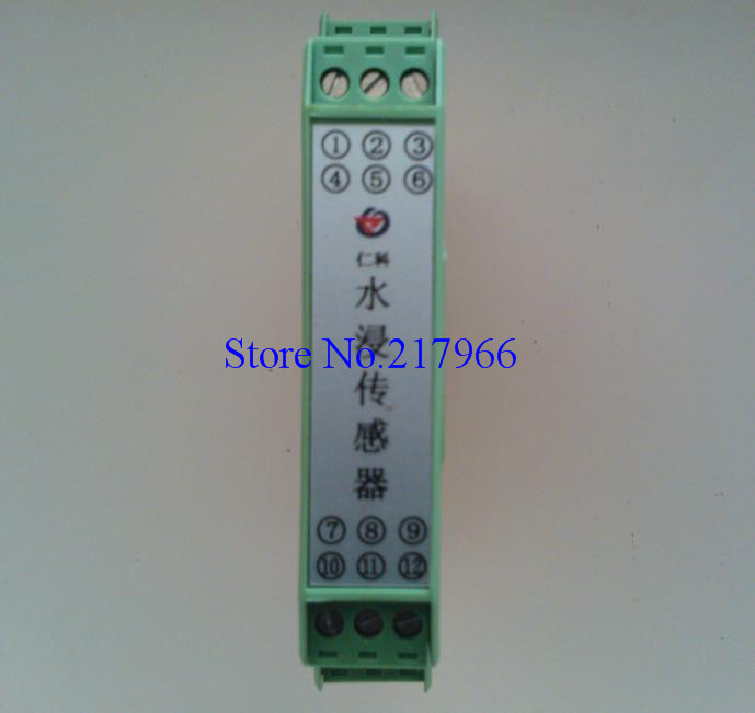 1PCS X ,Flooding Flooding sensor switch leak probe narrow rail switch relay, Free Shipping