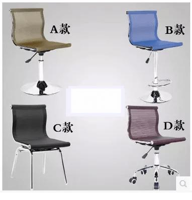 Kaka Bar Stool Chair Chairs Reception Steel Mesh Lift Pneumatic Rotary Disc  Compartment Foot In Bar Chairs From Furniture On Aliexpress.com | Alibaba  Group