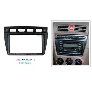 Seicane Double Din Car Radio Fascia for 2004-2008 KIA PICANTO Autostereo Adapter CD Trim Installation Panel Frame Seicane