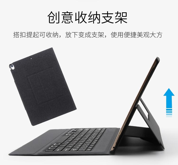 Avec clavier sans fil Bluetooth Smart Cover pour apple iPad pro 12.9 A1584 A1652 Auto veille/réveil Stand Case + stylet + cadeau.
