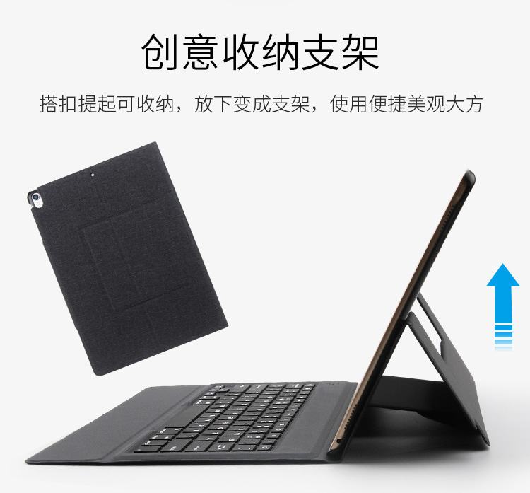 With Keyboard Wireless Bluetooth Smart Cover For apple iPad pro 12.9 A1584 A1652 Auto Sleep/Wake up Stand Case+Stylus Pen+Film. бра mw light барселона 7 313023103