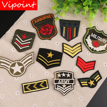 VIPOINT embroidery army patches military rank badges applique for clothing YX-93