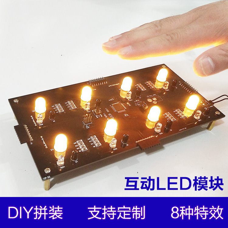 Interactive LED Module Human Body Infrared Induction Light Module Can Be Stitching Gesture Control LED Light-emitting Sensor 081822 light sensor photoresistor module blue