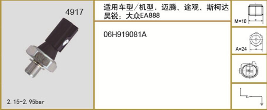 QQ20181018160601