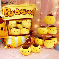 LYDBAOBO 1PC 40*50CM Yellow Pudding Stuffed Cotton Plush Contain 8 Small Chicken Egg Pudding Toys Creative Design Kids Gift Doll