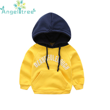 2018 New Children's Clothing Spring And Autumn Boys Sweater Baby Child Casual Hooded Children's Jacket Clothes JSB225
