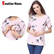 Emotion Moms Cotton Short sleeve Maternity Clothes Summer tops Nursing Tops for Pregnant Women Breastfeeding T-shirt