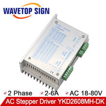 YAKO Two-Phase Stepper Motor Driver YKD2608MH-DK use for CNC Router Machine(China)