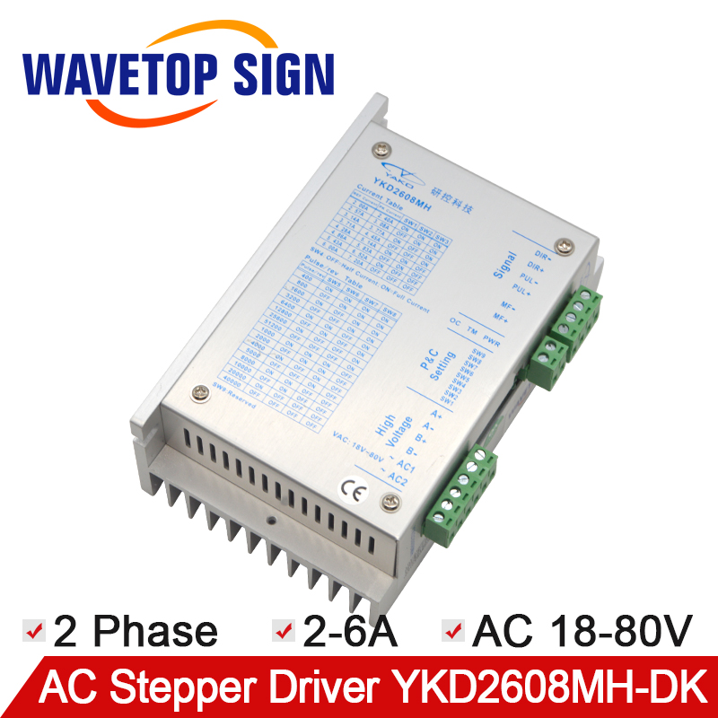 цена на YAKO two-phase stepper motor driver YKD2608MH-DK use for cnc router machine