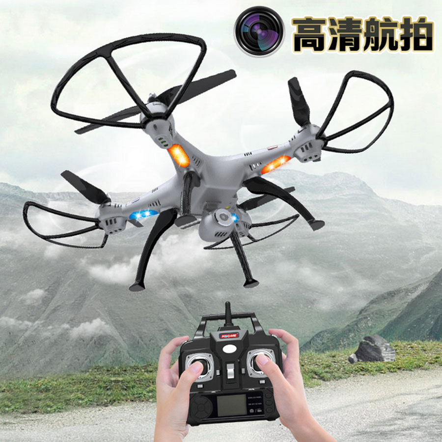 K800C First generation Rc helicopter 2.4G 6-Axis With 2.0MP HD Camera quadrocopter GPS One key return Fixed high flight Drone gps навигатор lexand sa5 hd