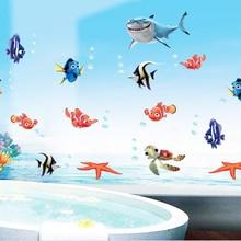 Wonderful Sea world removable 3d vinyl wall art stickers window decals bathroom decor decoration stickers for nursery kids,New!