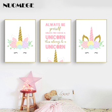 Nursery Prints Gold Unicorn Wall Art Poster Cartoon Canvas Painting Nordic Kids Decoration Pictures Baby Girl Decor