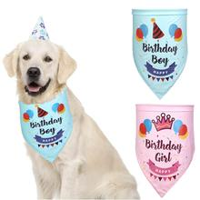 Dog Bandana Scarf Collar Birthday Cotton Washable Dog Bandanas Bibs Bowties Collar Pet Square Bib For Birthday Gifts