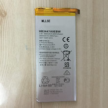MLLSE 2600mAh High Quality Rechargeable Li-Polymer Battery for Huawei P8/HB3447A9EBW(China)