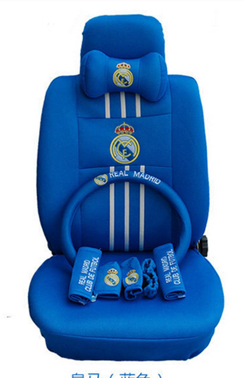 Incredible 1 Sets Football Fans Car Seat Covers Car Steering Wheel Beatyapartments Chair Design Images Beatyapartmentscom