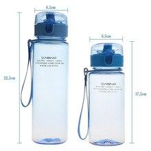 Matte Plastic Sports Water Bottle