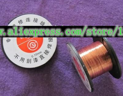 0.10MM Enameled Copper Wire To Connect The Fly Line Notebook Motherboard And Other Repair Cable Without Scraping Paint In Stock