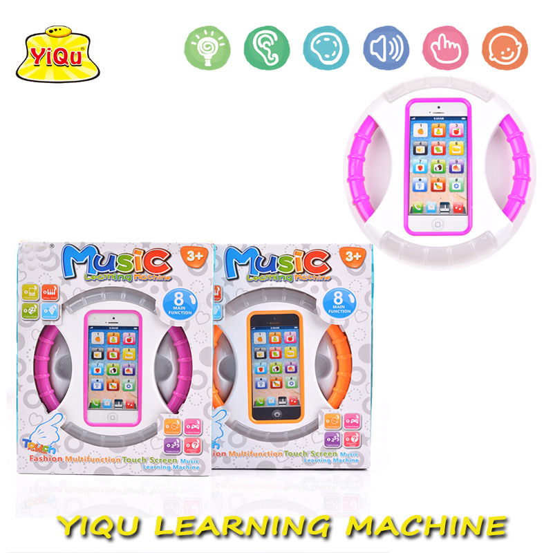 Baby Toy Phone Kids Mobile Toy Touch Screen Learn English Educational Vocal Toys for Baby Toys Baby Kids Learning Machine
