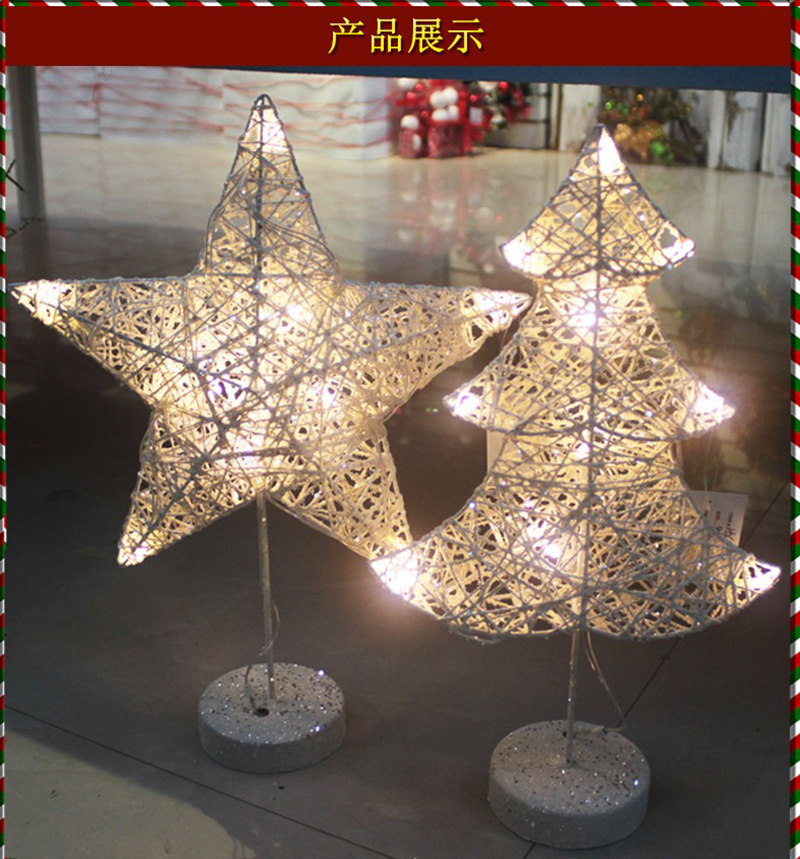 Christmas decoration process iron frame five-pointed star with a light Christmas tree with a light fixture Christmas gift a christmas carol and other christmas writings