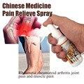 Medicina chinesa Spray Alívio Da Dor Alívio Rápido De Dores Reumáticas, a Artrite reumatóide, Dor Nas articulações, Dor muscular, contusões, inchaço