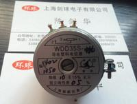 [VK]Shanghai xinyue ORIGINAL center tapped precision conductive plastic potentiometer WDD35S 0.5% SINGLE switch