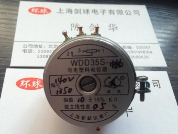 [VK]Shanghai xinyue ORIGINAL center tapped  precision conductive plastic potentiometer WDD35S 0.5% SINGLE switch 4 feet tapped conductive plastic potentiometer 10k cp 3m