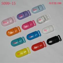 Разноцветные 200 шт 15 мм KAM брендовые пластиковые зажимы прозрачная соска пустышка с зажимом держатель для детской соски
