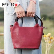 AETOO New shell bag ethnic style handmade leather red handbag literary retro casual shoulder