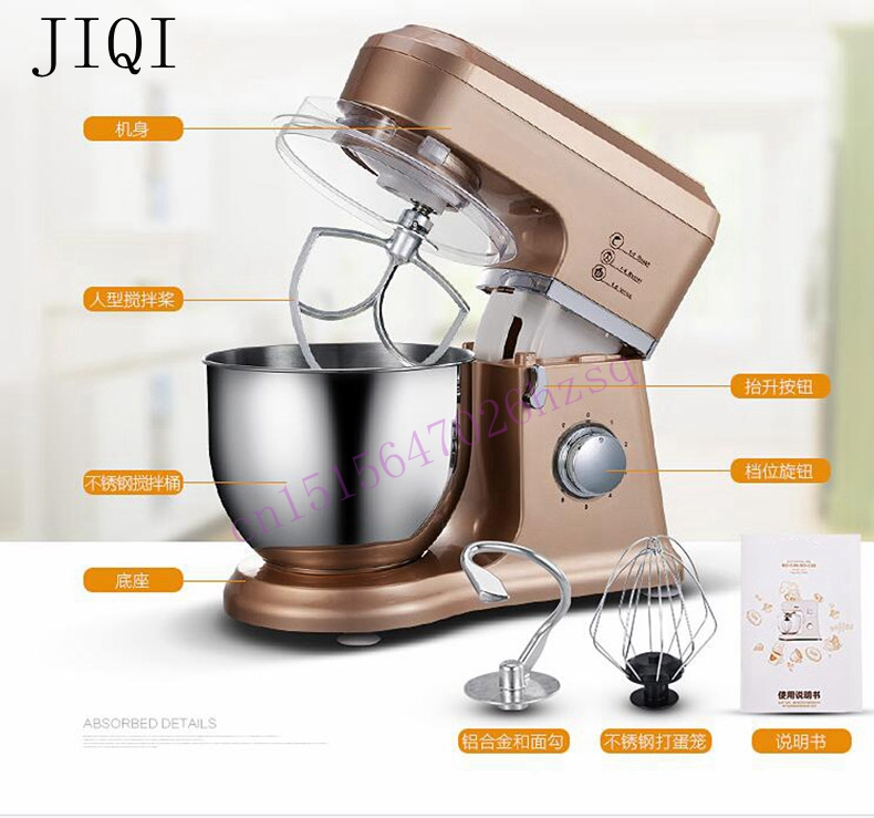 JIQI Food mixer Blender Automatic household comercial multifunctional dough mixing machine cooker Egg blender Kitchen 4.2L kids boots 2016 winter warm shoes children s casual shoes boys comfort snow boots boy casual boots size 26 37