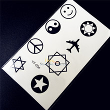 Black Plane Smile Tai CHi Temporary Tattoo Stickers HYF-004 Children Xmas Gifts Tattoo Supplies WOmen Makeup Tatoo Paste Paper
