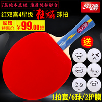 Ping Pong Paddle Long/Short Double happiness table tennis ball king horizontal table tennis ball finished products ppqp
