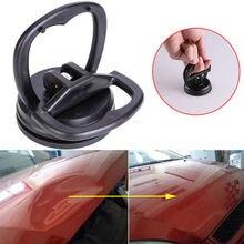 Портативный многофункциональный крюк вытяжка автомобильный коврик на присосках стеклоподъемник авто аксессуары для домашнего хранения