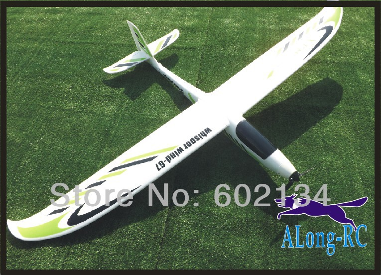 EPO plane/ RC airplane/RC MODEL HOBBY TOY/HOT SELL/GLIDER plane 4 channel plane /1700mm Whisper wind (pnp set) купить недорого в Москве