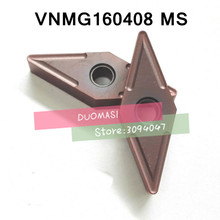 Free shipping VNMG160408-MS carbide CNC inserts,CNC lathe tool,apply to stainless steel and processing, insert MVUNR/MVQNR