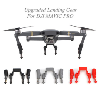 Ulepszony zestaw do lądowania dla stabilizatorów DJI MAVIC PRO wysokość nóg zestaw przedłużający Riser ze wsparciem amortyzujący tanie i dobre opinie DannyBoss for DJI Mavic Pro MV-LG505 0 07