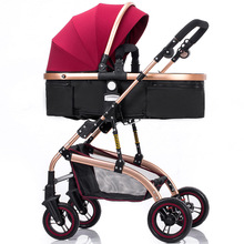 Baby Strollers Portable Lightweight Carriage High Landscape Folding  Stroller