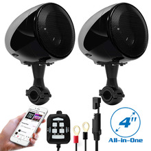Fodsports мотоцикл Bluetooth Динамик 4 дюйм(ов) 300 Вт MP3 звук Системы аудио плеер мотоцикл Водонепроницаемый стерео радио для мото