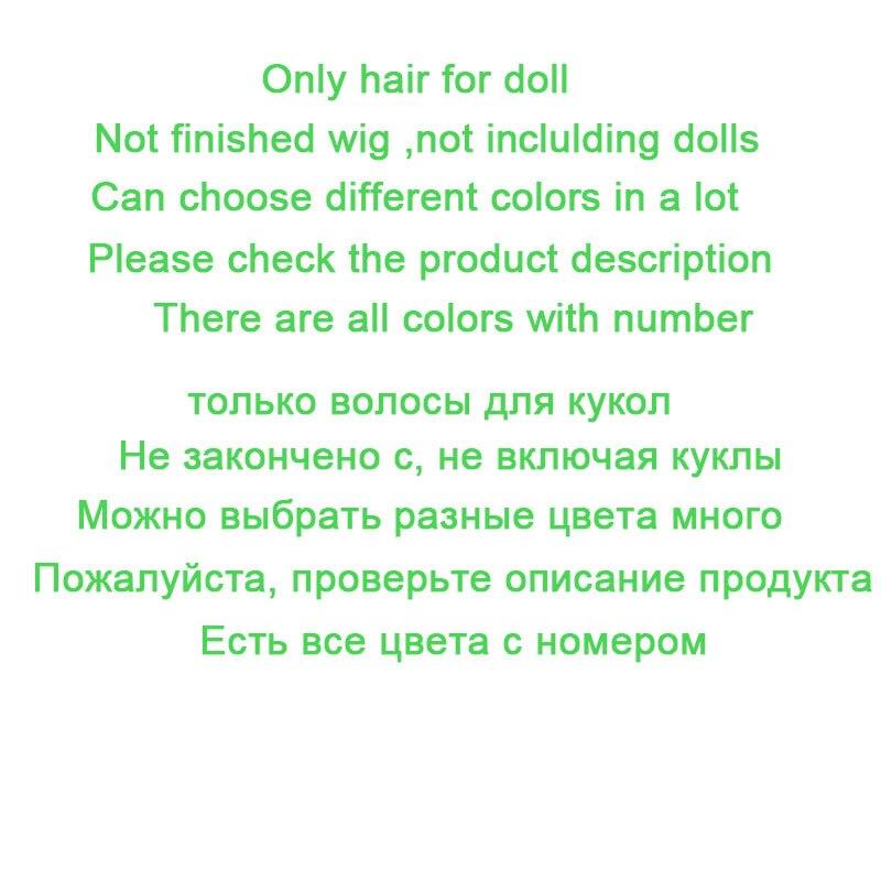 Image 4 - 30 шт русские куклы Tress короткие 5 см синтетические волосы для куклы парики DIYКуклы   -