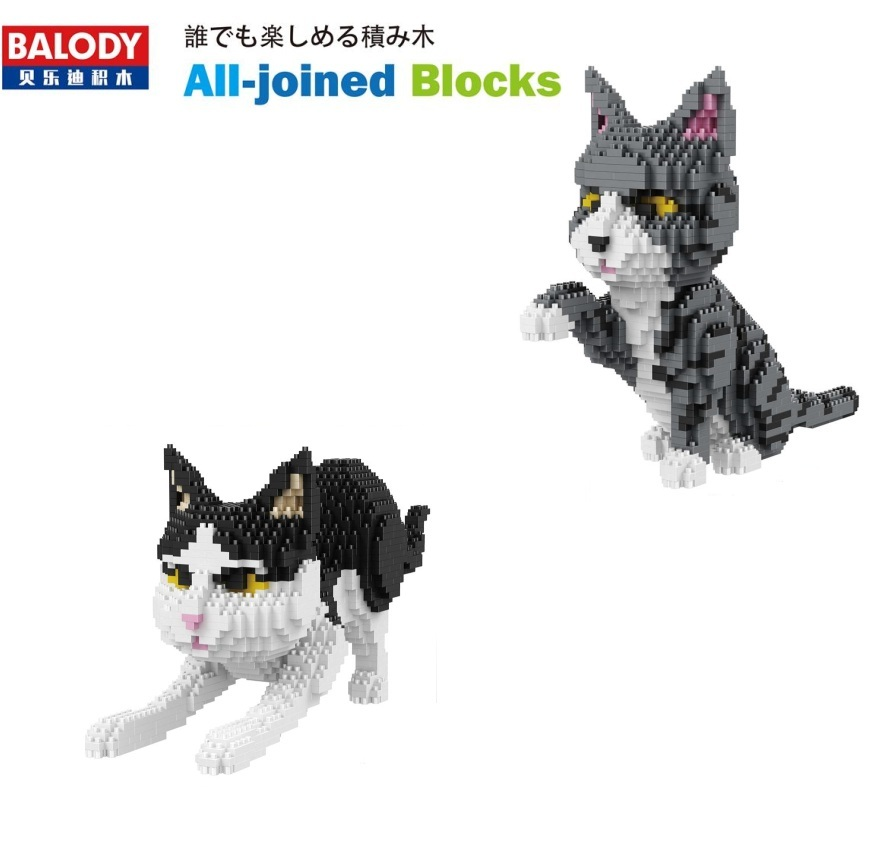 BALODY Micro Blocks Cartoon Auction Figure Cat Model brinquedo Assembly Building Bricks Kids Gifts educational Toys for Children super cool 115pcs set forklift trucks assembly building blocks kits children educational puzzle toys kids birthday gifts