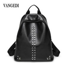 Новинка 2017 года дизайнер Для женщин Рюкзаки кожа женский рюкзак Для женщин школьная сумка для Обувь для девочек большой Ёмкость плеча Путешествия Mochila