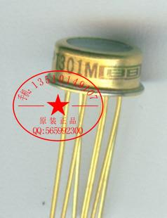 OPT301M OPT301 CAN-8 sensor 1PCS