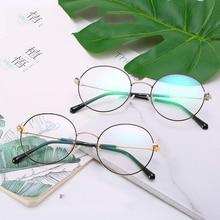 Художественные и ретро плоские зеркальные высококачественные круглые очки с металлической оправой для мужчин и женщин универсальные очки для близорукости