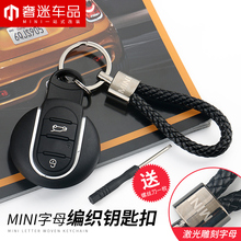 1pcs Car hand weaving Keychain Couple key ring car styling Accessories for BMW MINI cooper one coutryman F54 F55 R55 R56 R60 R61