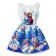 Летнее платье для девочек с изображением Анны и Эльзы; платье для девочек с принтом бабочки; платье принцессы для подростков; вечерние платья для маленьких девочек; Vestidos