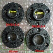 10 шт. железные фитинги для труб, настенное крепление, пол, винтажное оборудование, инструменты, фланец DN15/DN20, железные фитинги для труб