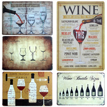Wine Theme Metal Sign for Bar